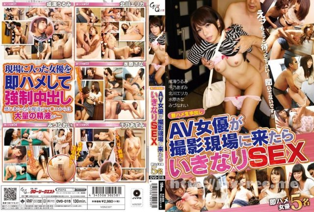 [WANZ-284] 美人潜入捜査官 千乃あずみ - image OVG-015 on https://javfree.me