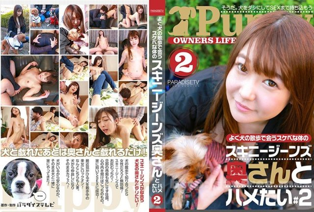 [HD][ORETD-490] ERENA - image PARATHD-02710 on https://javfree.me