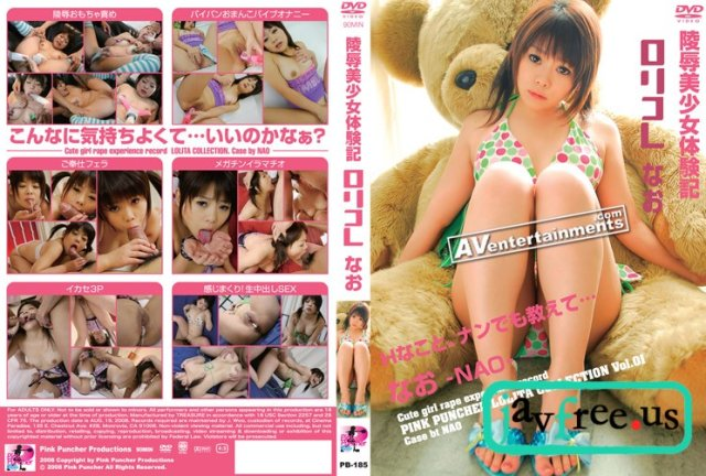 JGIRL PARADISE y517 白い肌の誘惑  / りか - image PB-185A on https://javfree.me