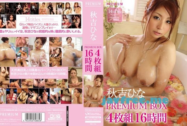 [HD][PGD-550] 超淫らな絶品BODY 秋吉ひな - image PBD-194 on https://javfree.me