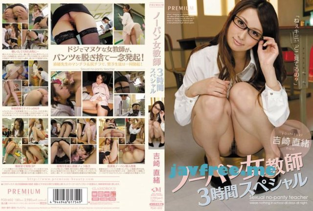 [HD][DNW-008] 制服コスプレリフレ盗撮 - image PGD602 on https://javfree.me