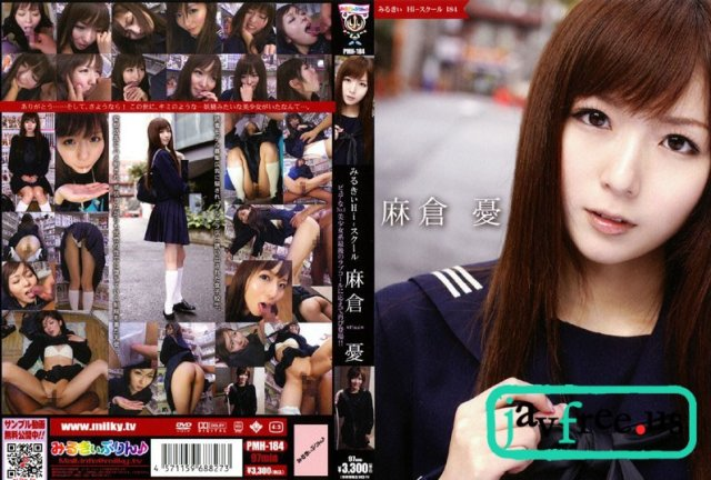 [VIS-023] Really bad girls - image PMH-184 on https://javfree.me