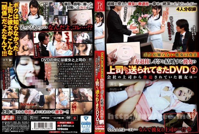[HD][SKY-261] スカイエンジェル Vol.155 : 星咲優菜 - image POST-464 on https://javfree.me