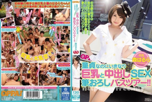 [HD][RCTD-183] STOP!FAST!SLOW!時間操作DQN - image PPPD-401 on https://javfree.me