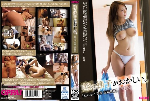 [ABP-214] 松嶋葵 なまなかだし - image PPPD-405 on https://javfree.me
