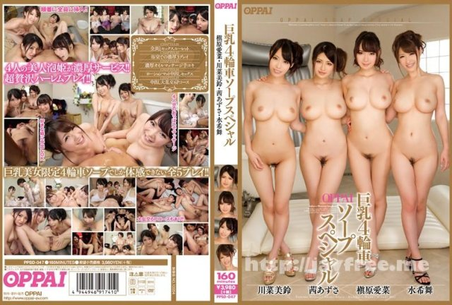[SNIS-306] 新人NO.1STYLE 森はるらAVデビュー - image PPSD-047 on https://javfree.me