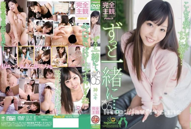 [PSD-544] ずっと一緒に…。vol.06 さゆき編 - image PSD-543 on https://javfree.me