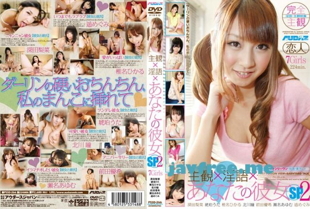 [HD][KISD-059] kira☆kira SPECIAL ロリGAL喫茶☆集団大乱交 - image PSSD-266 on https://javfree.me