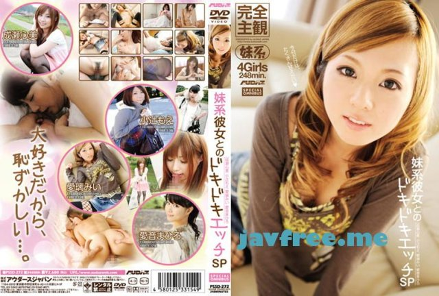 [NXG-297] 厳選ハイライトSP!! Mrs. Level A 成瀬心美 - image PSSD-272 on https://javfree.me