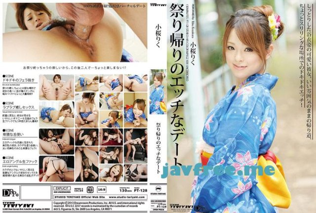 [MNSK-002] ガチキメ!!メス同士 - image PT-128 on https://javfree.me