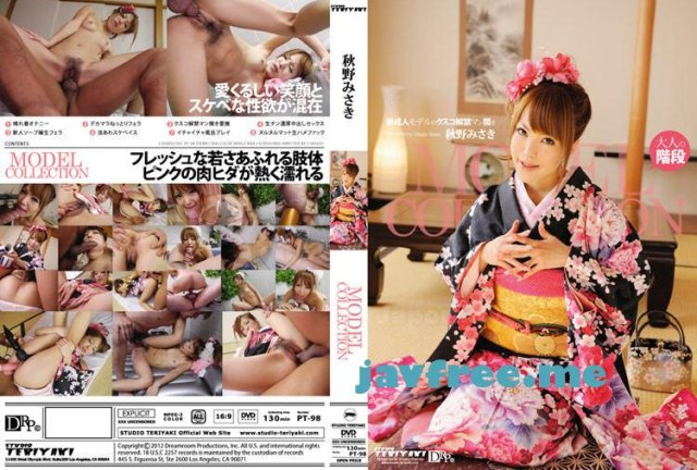 一本道 010712_252 秋野みさき 「Model Collection select...108 スペシャル」 - image PT-98 on https://javfree.me