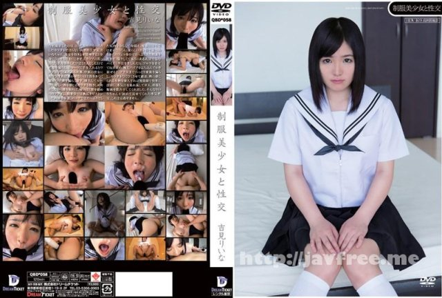 [IROS-042] Dolls Gallery 仔猫あそび 吉見りいな - image QBD-058 on https://javfree.me
