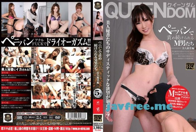 [HD][HMJM-042] 巨乳ベスト6時間06 - image QEDZ-019 on https://javfree.me