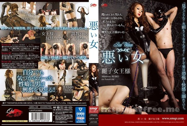 [HD][OREC-515] しおり 3 - image QRDA-109 on https://javfree.me