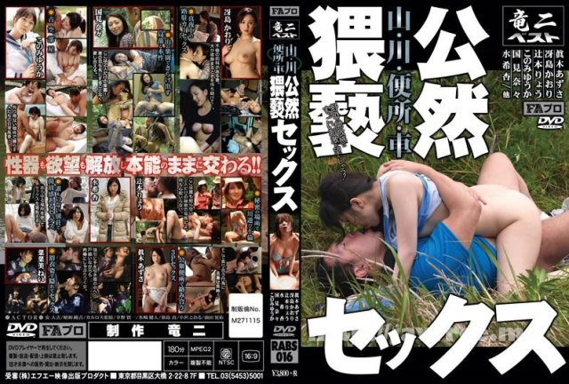 [BAZX-052] BAZOOKA可愛い子限定美巨乳30人240min limited edition - image RABS-016 on https://javfree.me