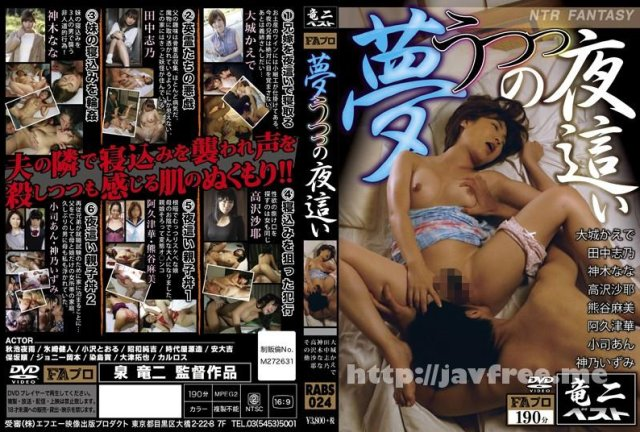 [CADV-789] 美少女宅配レンタル12人4時間SP - image RABS-024 on https://javfree.me