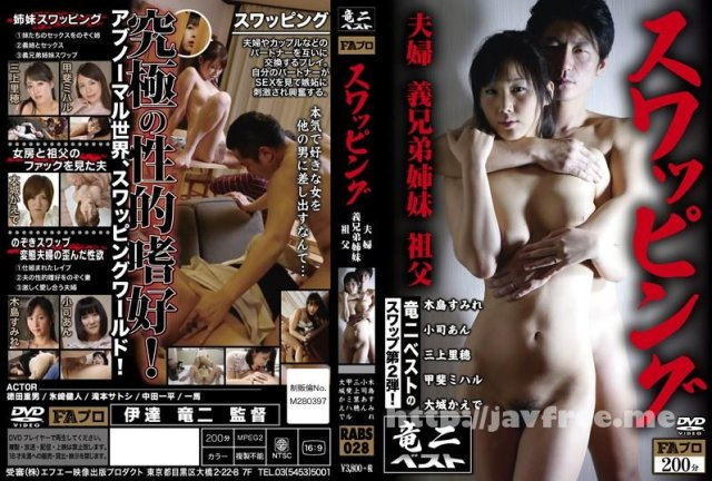 [CADV-789] 美少女宅配レンタル12人4時間SP - image RABS-028 on https://javfree.me