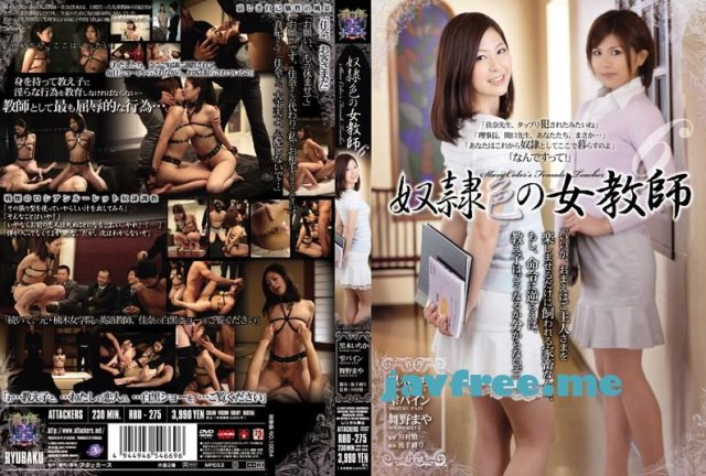 [HFD-108] 乳首快楽Men'sサロン VIP ROOM 2 4時間 - image RBD-275 on https://javfree.me