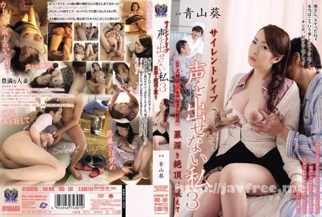 [MADM-029] エロ年増 32 - image RBD-501 on https://javfree.me