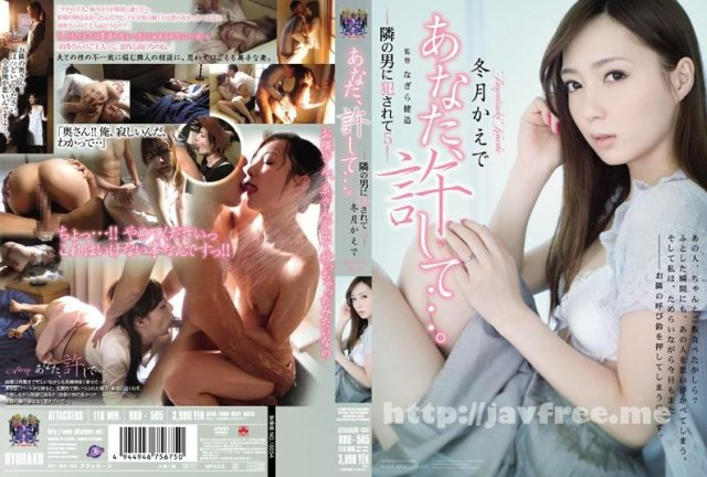 [HQ][PGD-286] THE PREMIUM V.I.P - image RBD-505 on https://javfree.me