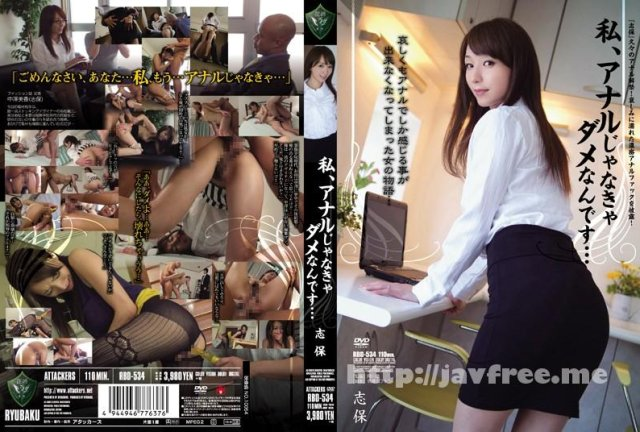 [MIGD-020] 真性飲尿FUCK 志保 - image RBD-534 on https://javfree.me