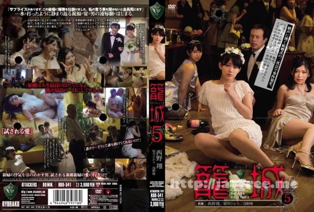 [KISD-023] kira☆kira SPECIAL 淫乱スタイルGALS☆OIL乱交 - image RBD-541 on https://javfree.me