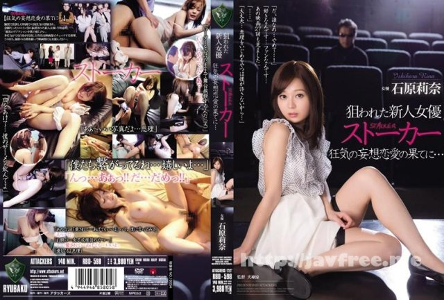 [ATKD-254] ATTACKERS PRESENTS THE BEST OF 石原莉奈 - image RBD-598 on https://javfree.me