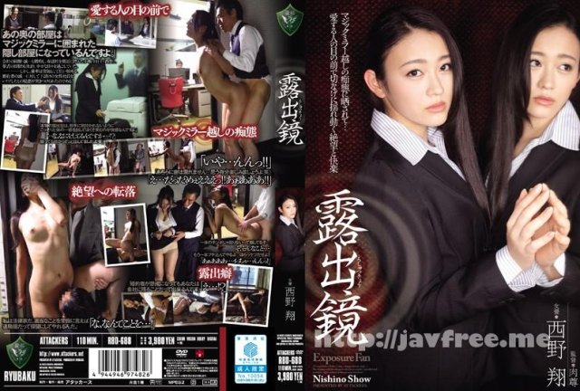 [EZD-414] HOT TOGETHER!! 18 - image RBD-688 on https://javfree.me