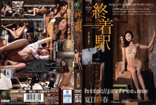 [MIGD-587] ドリームウーマンVol.95 夏目彩春 - image RBD-722 on https://javfree.me