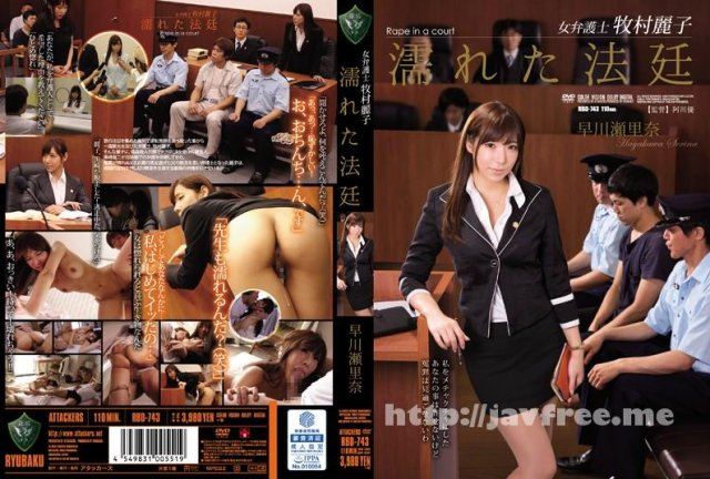 [MIGD-733] 真性アナルFUCK 早川瀬里奈 - image RBD-743 on https://javfree.me