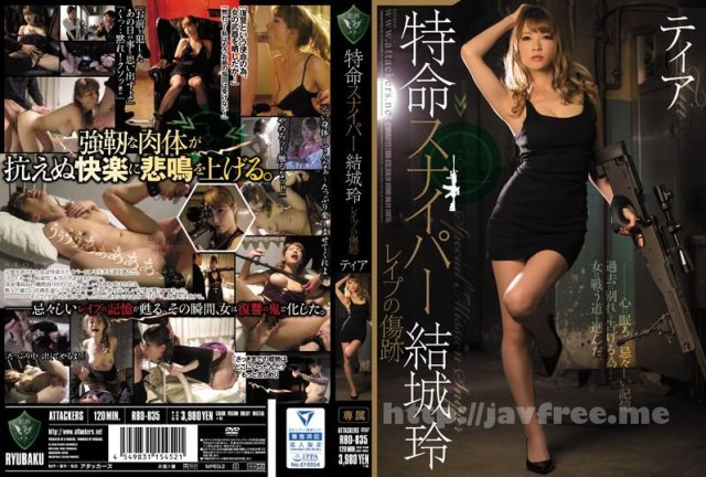 [HD][SNIS-016] 精子ちょうだい ティア - image RBD-835 on https://javfree.me