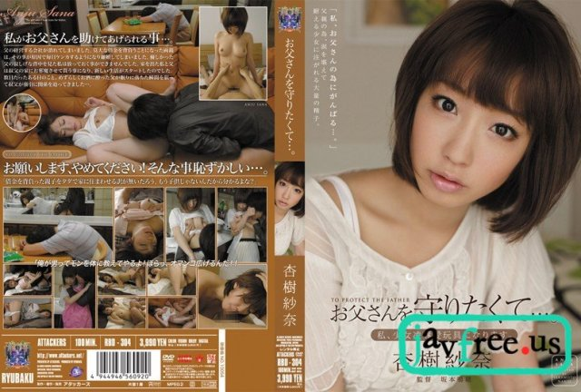 [CWPBD-59][CWP-59] CATWALK POISON 59 : Sana Anjyu - image RBD304 on https://javfree.me