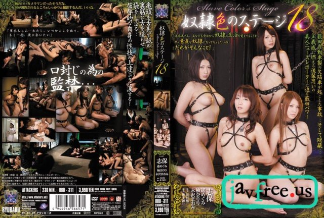 [NRE-008] NEW REC CASE-08柚奈りり - image RBD311 on https://javfree.me