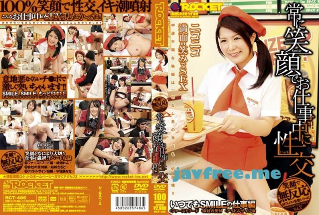 [MMND-064] 『AV無理』 綾瀬れん - image RCT-486 on https://javfree.me