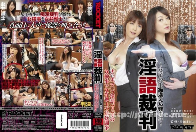 [KTDS-530] めいっ子倶楽部 #3 - image RCT-522 on https://javfree.me