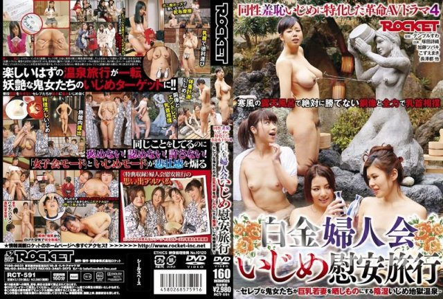 [NSPS-514] 不謹慎すぎるオナニー - image RCT-591 on https://javfree.me
