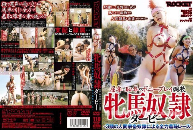 [BOMN-049] 幻のクビレ爆乳 4時間 - image RCT-612 on https://javfree.me