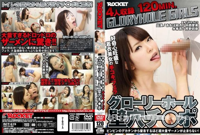 [SNIS-040] 新人NO.1STYLE あおば結衣 AVデビュー - image RCT-619 on https://javfree.me