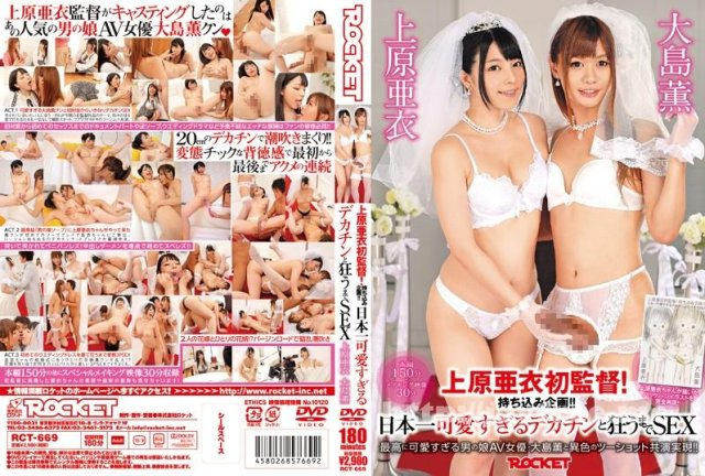 [PRP-006] 美神降臨 III 大島薫 - image RCT-669 on https://javfree.me