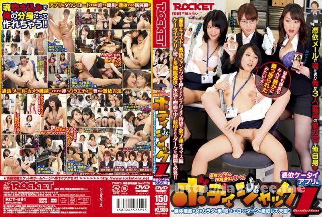 [MGMC-046] 現役女王様 レズSM ザ・ベスト - image RCT-691 on https://javfree.me