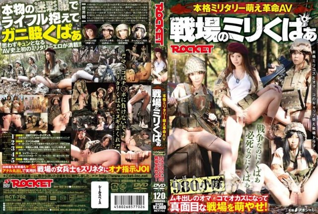 [DOKS-366] 喉奥性感帯 ディープスロートでイク女 - image RCT-702 on https://javfree.me