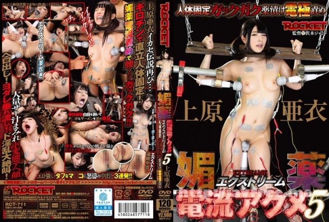 [ODFA-020] お嬢様クロニクル 5 - image RCT-711 on https://javfree.me