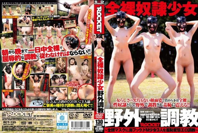 [LOVE-233] お尻の穴るデビュー かえで - image RCT-735 on https://javfree.me