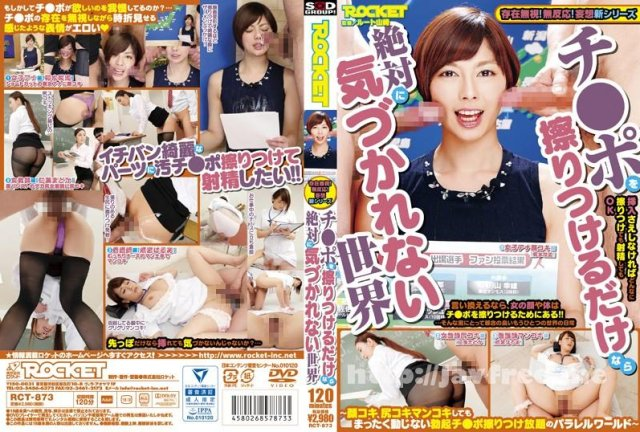 [IPZ-161] 卯水咲流の濃厚な接吻とSEX - image RCT-873 on https://javfree.me