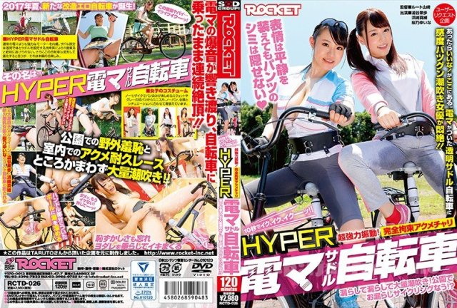 [ADD-044] ドグマ2016下半期作品集 - image RCTD-026 on https://javfree.me