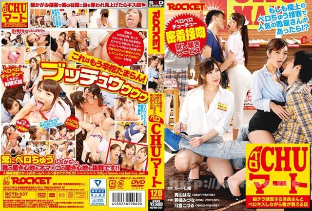 [MXGS-925] 服従志願 青山はな - image RCTD-037 on https://javfree.me