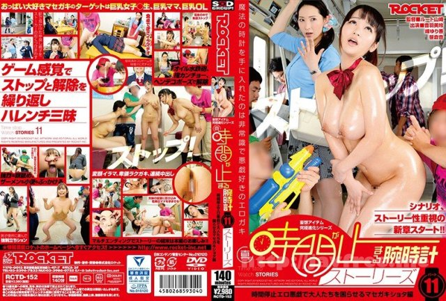 [HD][RCTD-147] 迫る壁チ○ポ脱出クイズ - image RCTD-152 on https://javfree.me