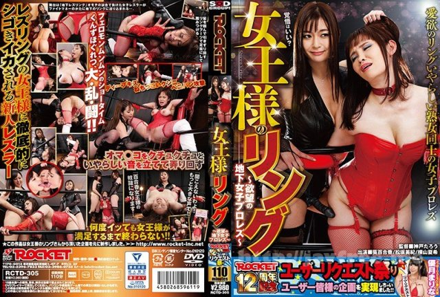 [HD][NATR-648] まるまる!松坂美紀 - image RCTD-305 on https://javfree.me