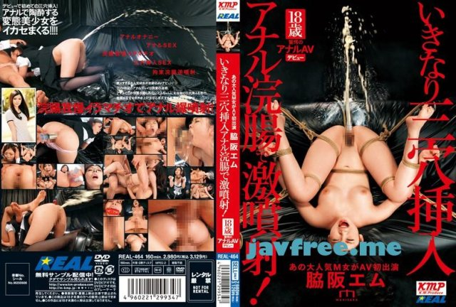 [VICD-255] 女囚レズ刑務所 潮吹き乱交SPECIAL - image REAL-464 on https://javfree.me