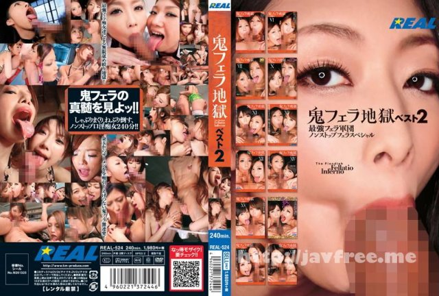 [HD][CADV-775] 潮吹き妻快感FUCK23人4時間 - image REAL-524 on https://javfree.me